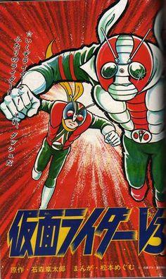 Kamen Rider V3 and V4