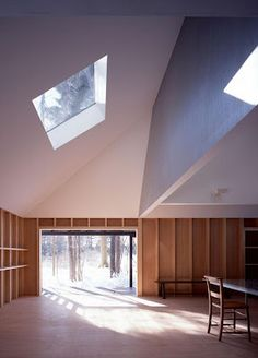 Bartlett Year 1 Architecture Diary: Atelier Bow-Wow: House Asama