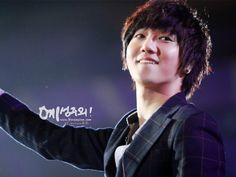 Happy birthday to Super Junior's Yesung - August 24, 1984