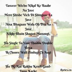 Single Double Lyrics from Sardar Mohammad sung by Tarsem Jassar, Harry Bhatti is director and music is created by R Guru. Ayeza Khan, Cellphone Wallpaper, Music Quotes, Song Lyrics, Snapchat, Singers, Love Quotes, Bollywood, Design