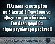 12932833_521421568036959_2835210714479810077_n.jpg (720×576)