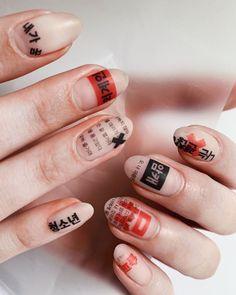 Minimalist Nails, Nail Swag, Cute Nails, Pretty Nails, Hair And Nails, My Nails, Anime Nails, Finger, Korean Nails