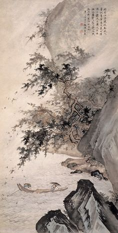 Chen Shaomei (Chinese: 1909-1954) - Crossing the River in the Fall Rain,1941