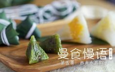 Rice Desserts, Asian Desserts, Chinese Dumplings, Steamed Cake, Asian Cooking, Dim Sum, Food Festival, Chinese Food, Sweet Tooth