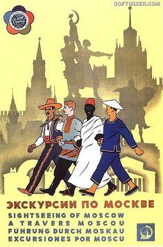 """Плакаты """"Интуриста"""" для иностранцев, 1930-1960-е г.. СССР. История пропаганды"""