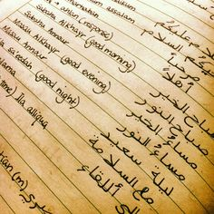 Common phrases in Arabic