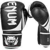 Top 3 of The Best Boxing Gloves for 2016