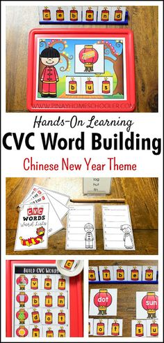 Thematic CVC Word Building Printables | The Pinay Homeschooler