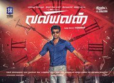 Valiyavan Official Theatrical Trailer | Jai | Andrea Jeremiah | D.Imman
