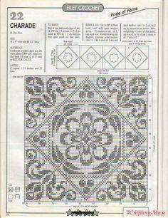 Орнаменты-2