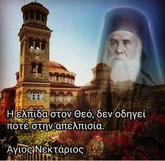 Greek Words, Strength, Movies, Movie Posters, Greek Sayings, Films, Film Poster, Cinema, Movie