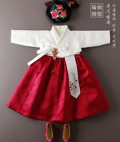 s Clothing Children' Little Girl Gowns, Gowns For Girls, Baby Girl Dresses, Baby Dress, Korean Traditional Dress, Traditional Dresses, Baby Girl Fashion, Kids Fashion, Fashion Top