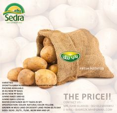 Fresh Potatos Fresh Herbs, Fresh Fruit, Reefer Container, Frozen Vegetables, Deserts, Potatoes, Don't Forget, Food, Products