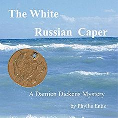 a blog about audiobook and narrator reviews, mostly mystery cozy mysteries