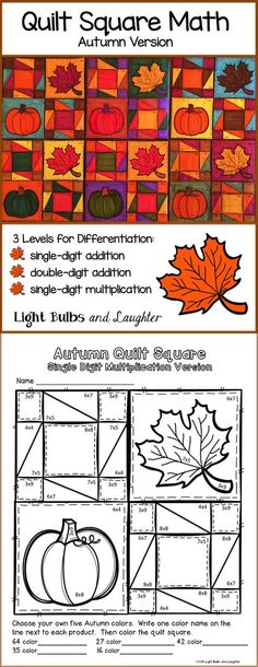 FREE Kindness Quilt Math Art for your classroom! Please use it in ...