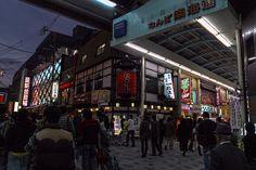 https://flic.kr/p/zFyVPY | 일본 시장 : japan Market | 이런 시장들이 가진 매력이라는 것은 또 다른 개성을 보여줍니다.