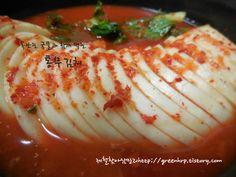 시원하게 톡쏘는 국물맛이 일품!, 통무 물김치(빨간동치미)~ Korean Food, Kimchi, Food And Drink, Cooking Recipes, Baking, Ethnic Recipes, Korean Cuisine, Chef Recipes, Bakken