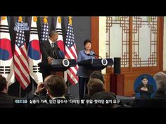 embarrassed korea president