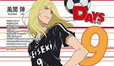 Kazama Days TV anime