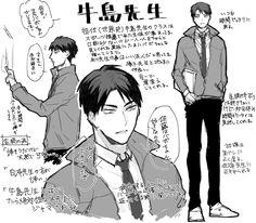 (1) メディアツイート: ロ品(@kireji9729)さん | Twitter Kagehina, Kuroo, Kenma, Ushijima Wakatoshi, Anime Boyfriend, Haikyuu Characters, Male Man, Karasuno, Haikyuu Anime
