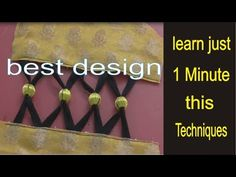 How to Create a Ball Design Techniques/Easy Method/Use Latkan Design - YouTube