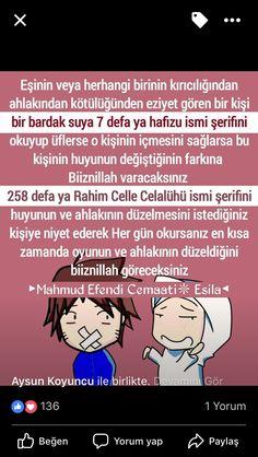 Islamic Teachings, Islamic Quotes, Quran In English, Good Quotes For Instagram, Quran Pdf, Allah Islam, Prayers, Crafts, Diy