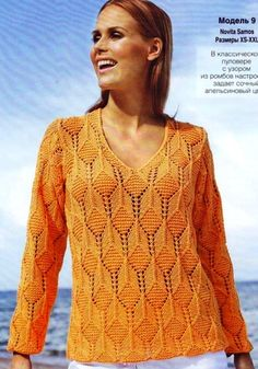 1 (489x700, 114Kb) knitted sweater @Af's 20/3/13