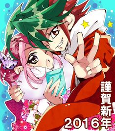 Yuzu and Yuya