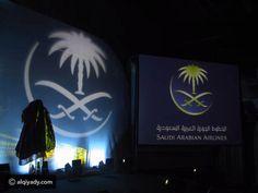 السجن 10 أعوام لموظفين بالخطوط السعودية - موقع القيادي