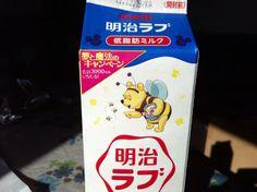 Photo - Meiji Love Milk Disney Packaging