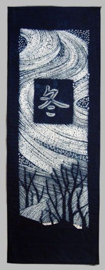 Japanese shibori dyeing