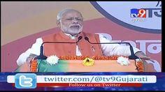 PM Narendra Modi addresses a mega rally in Muradnagar, UP  Subscribe to Tv9 Gujarati: https://www.youtube.com/tv9gujarati Like us on Facebook at https://www.facebook.com/tv9gujarati Follow us on Twitter at https://twitter.com/Tv9Gujarati Follow us on Dailymotion at http://www.dailymotion.com/GujaratTV9 Circle us on Google+ : https://plus.google.com/+tv9gujarat Follow us on Pinterest at http://www.pinterest.com/tv9gujarati/