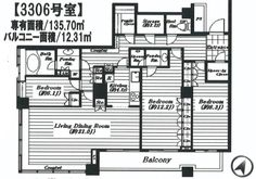 THE TOKYO TOWERS SEA TOWER(33階 3LDK 135.70m2)の空室情報 | 東京プロメティア