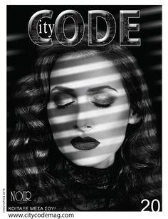 For Noir issue - Maria Konstandaki - Actress www.citycodemag.com