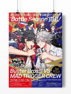 """BALCOLONY. on Twitter: """"「ヒプノシスマイク Buster Bros!!! VS MAD TRIGGER CREW」のCD、ポスターデザインを担当しました。 CL:株式会社キングレコード © KING RECORD CO., LTD.… """""""