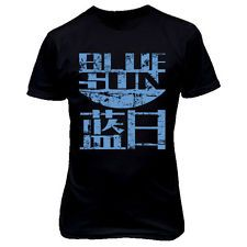 The best t-shirt ever from the best television show ever. Cool T Shirts, My Style, Mens Tops, How To Wear, Fashion, Moda, La Mode, Cool Tees, Fasion