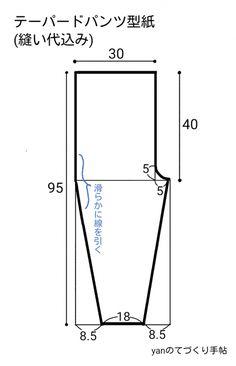 テーパードパンツの型紙と作り方です。 ウエストゴムで縫うのも着るのも楽★ ブログにも載せています。 http://yanmade.blogspot.jp/2017/05/blog-post.html