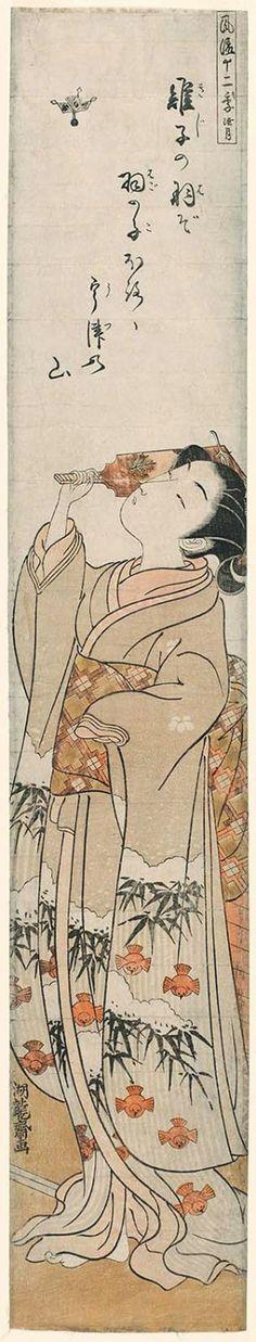 Koryusai Isoda / Mutsuki (der 1.Monat)
