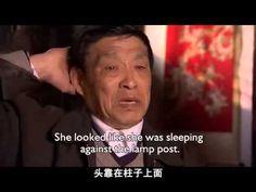 南京大屠杀 Nanking Massacre (Full Edition)