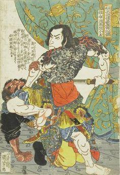 108 Heroes: Tammeijiro Genshogo