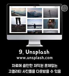 과제하기 좋은사이트 9 페북 정보특공대