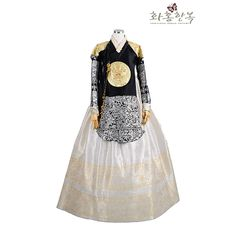 Traditional Gowns, Traditional Clothes, Traditional Fashion, Dong Yi, Oriental Dress, Culture Clothing, Korean Hanbok, Seoul Korea, Lolita Dress