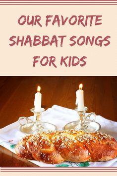 shabbat activity pack free printable with games and