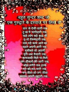 Bahu and beti quotes 3299891 - orino info