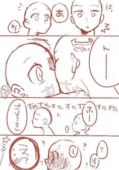 トレス素材 (@gentei_sozai) さんの漫画   8作目   ツイコミ(仮) Drawing Base, Manga Drawing, Drawing Sketches, Hand Drawing Reference, Drawing Reference Poses, Character Drawing, Character Design, Comic Book Layout, Wie Zeichnet Man Manga