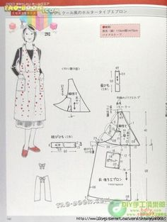Sewing Lessons, Sewing Hacks, Sewing Tutorials, Sewing Crafts, Sewing Projects, Sewing Aprons, Dress Sewing Patterns, Sewing Patterns Free, Clothing Patterns
