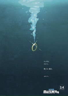 ドラえもん新作映画のポスターが圧巻のクオリティだと話題に!!(画像7枚) | netgeek