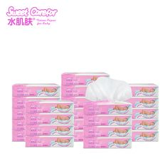 Bounty Paper Towels, Decorative Hand Towels, Wet Wipe, Facial Tissue, Oem, Decorative Towels, Decorative Bathroom Towels