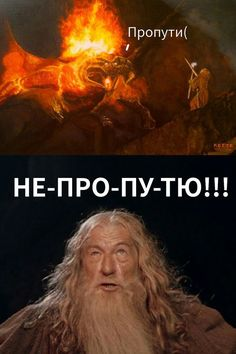 Пропути!  Русские (русскоязычные) смешные мемы. Мемасы ржач приколы 18+ ЧТБ Мемы на русском