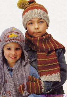 Шапка, шарф и варежки для мальчика